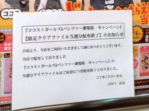 f:id:okaji:20170215012758p:plain