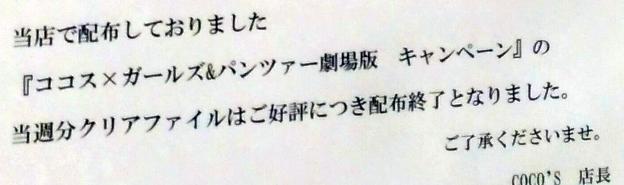 f:id:okaji:20170215012919p:plain