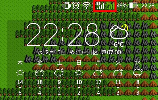 f:id:okaji:20170215223336p:image:w400