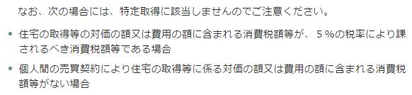 f:id:okaji:20170302015502p:plain