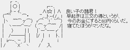 f:id:okaji:20170308224530p:plain