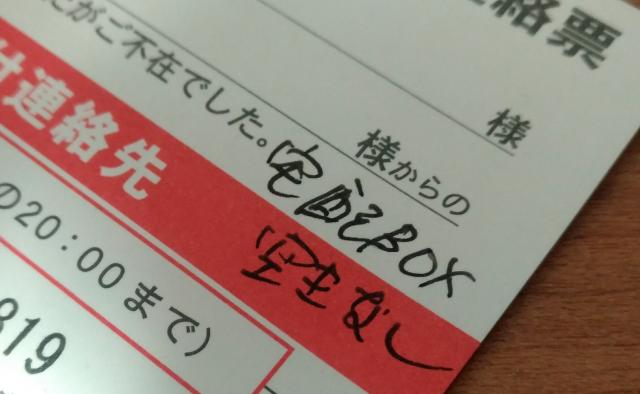 f:id:okaji:20170427021632p:plain