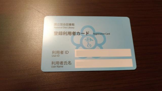 f:id:okaji:20170506234146p:plain