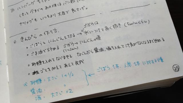 f:id:okaji:20170608001423p:plain