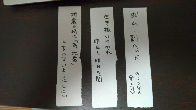 f:id:okaji:20170708002829p:plain