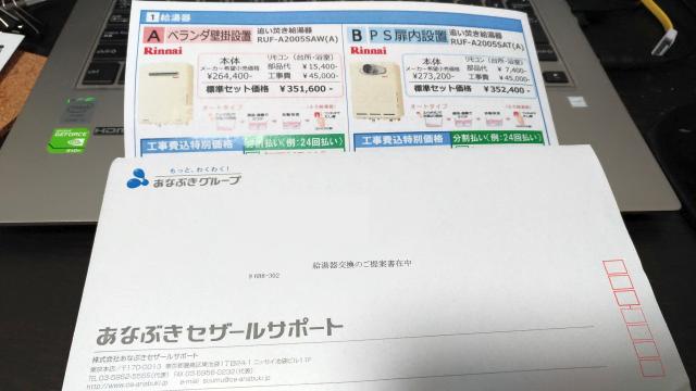 f:id:okaji:20170805021753p:plain
