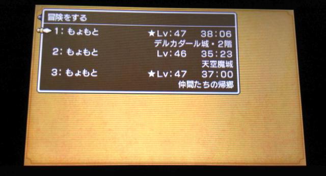 f:id:okaji:20170814010108p:plain
