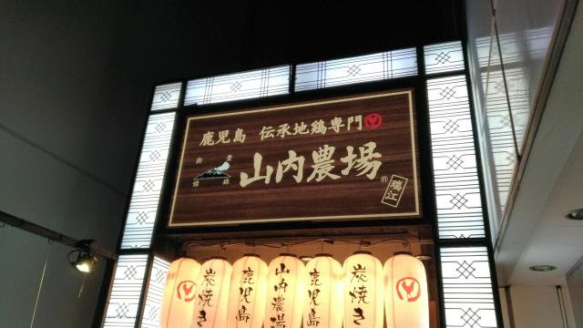 f:id:okaji:20170819020653p:plain