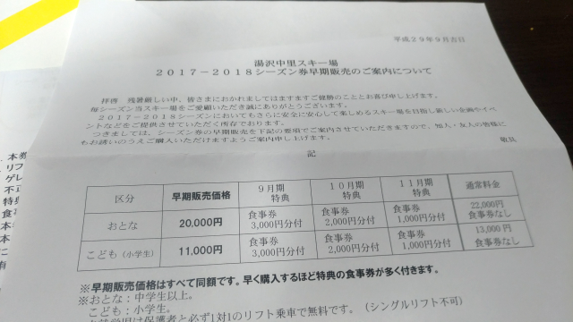 f:id:okaji:20170926001822p:plain