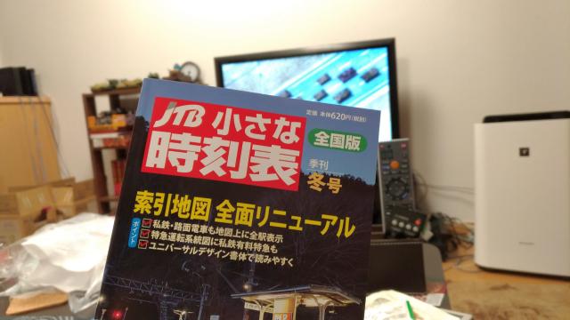 f:id:okaji:20171128232418p:plain