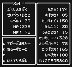 f:id:okaji:20171219000915p:plain
