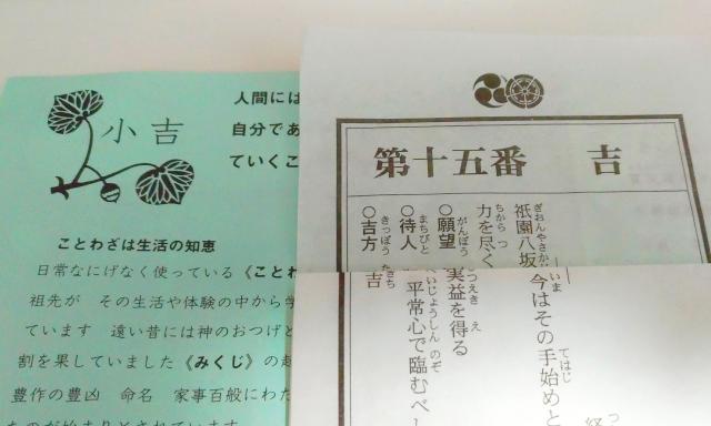 f:id:okaji:20180122000830p:plain