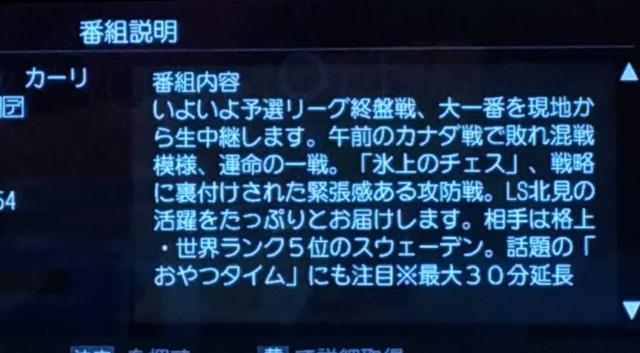 f:id:okaji:20180220000948p:plain