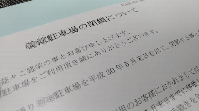 f:id:okaji:20180226230205p:plain