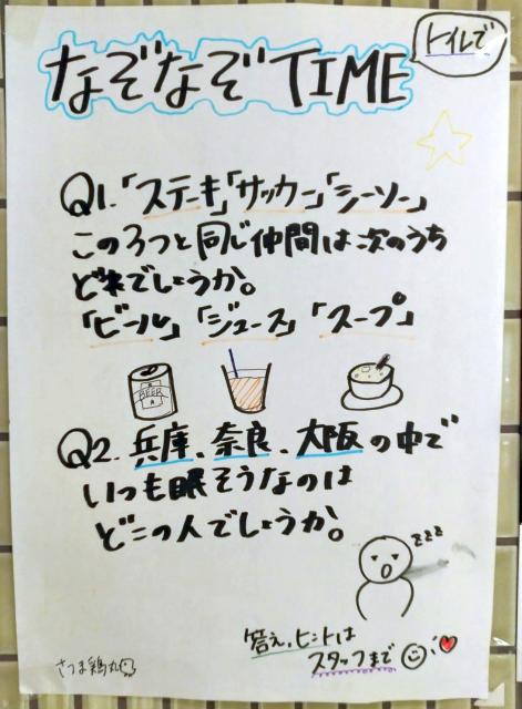 f:id:okaji:20180406010144p:plain
