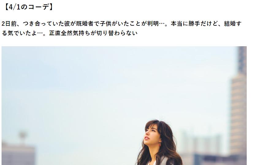 f:id:okaji:20180406011029p:plain