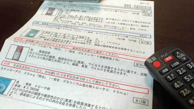 f:id:okaji:20180410215244p:plain