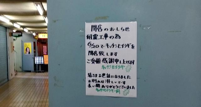f:id:okaji:20180617230632p:plain