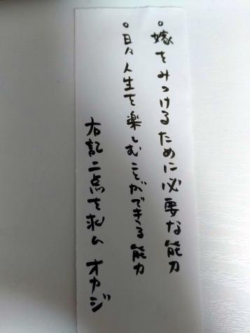 f:id:okaji:20180708215338p:plain
