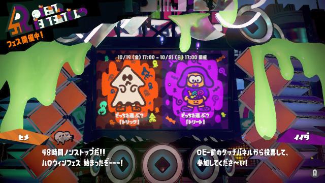 f:id:okaji:20181020000925p:plain