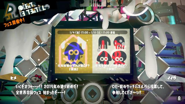 f:id:okaji:20190107233432p:plain