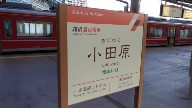 f:id:okaji:20190124215320p:plain
