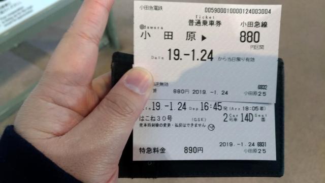 f:id:okaji:20190124222717p:plain
