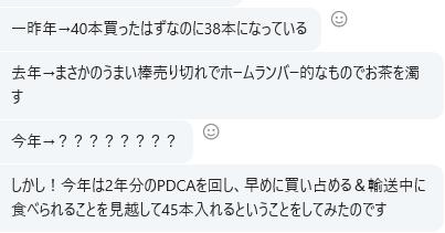 f:id:okaji:20200329000008p:plain
