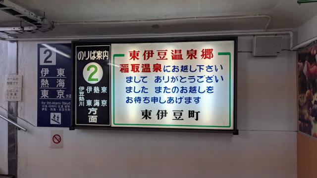 f:id:okaji:20210329205940p:plain