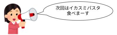 f:id:okaji:20210417234357p:plain