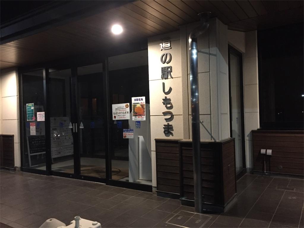 f:id:okaji0523:20180314224137j:image