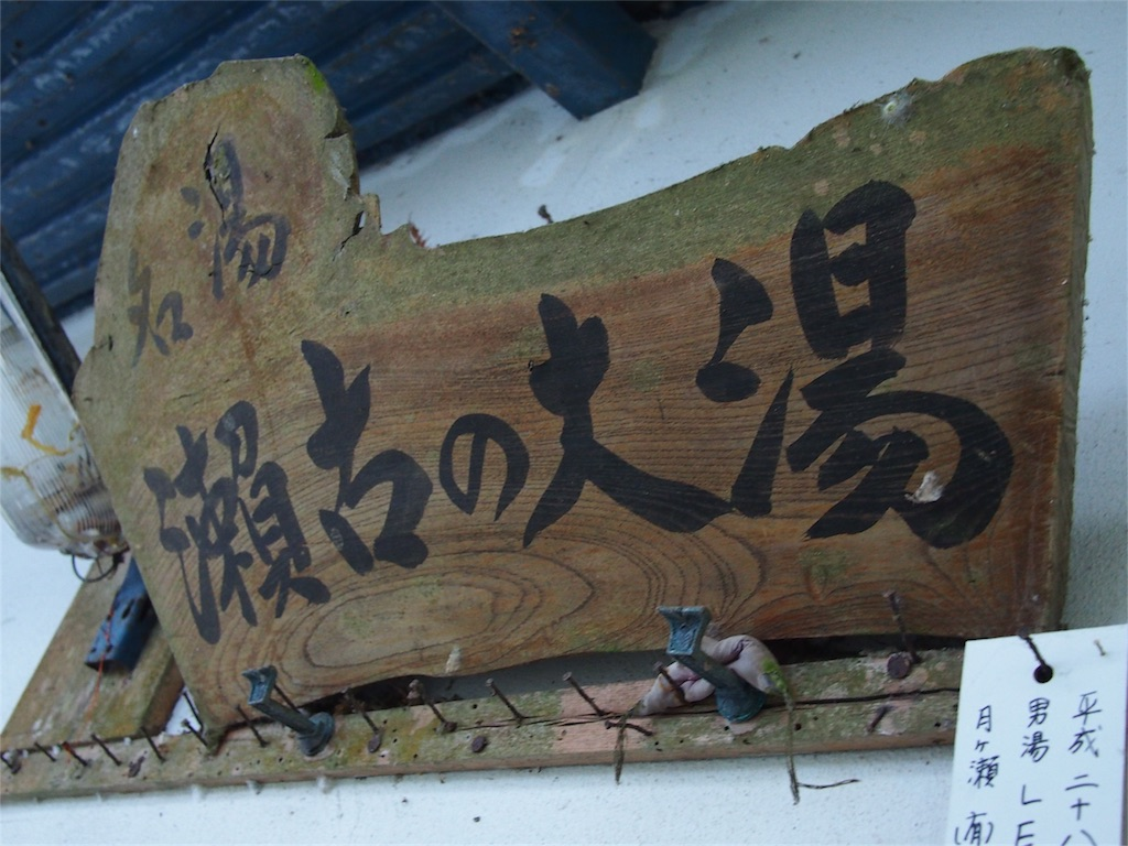 f:id:okaji0523:20180325214009j:image
