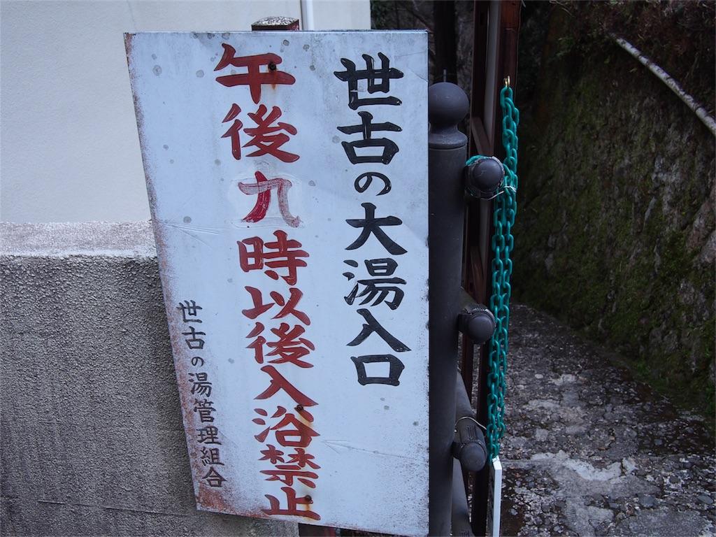 f:id:okaji0523:20180325214217j:image