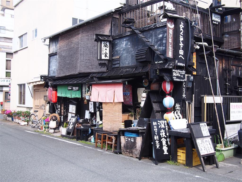 f:id:okaji0523:20180327222155j:image