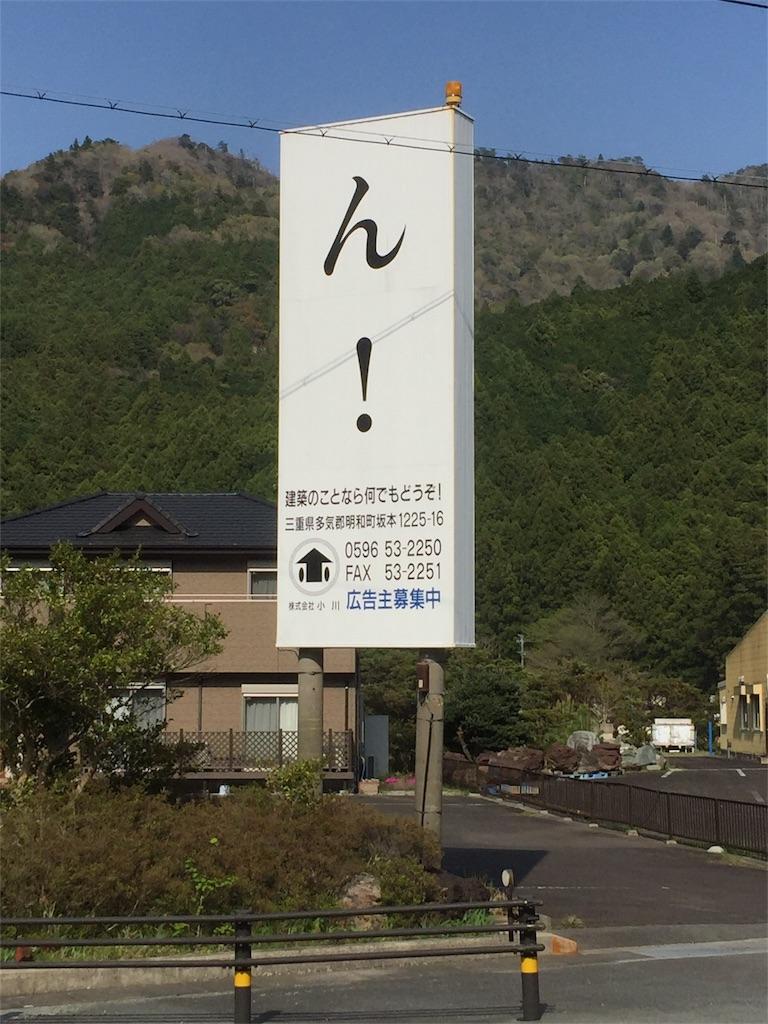 f:id:okaji0523:20180410210323j:image