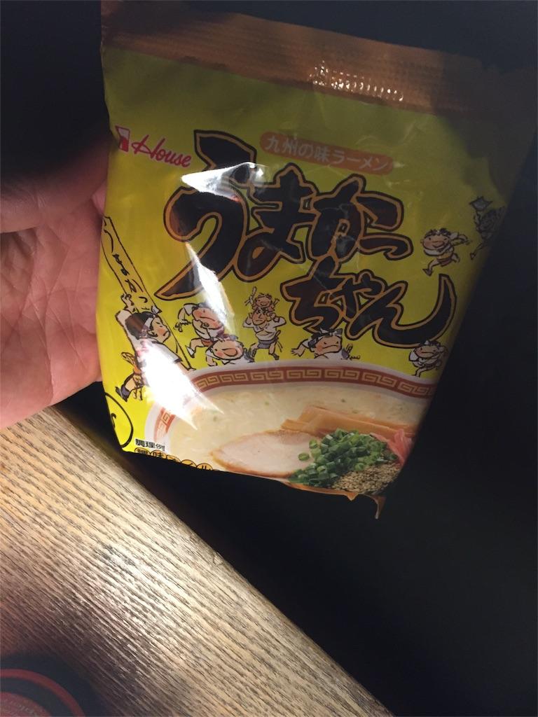 f:id:okaji0523:20180410211227j:image