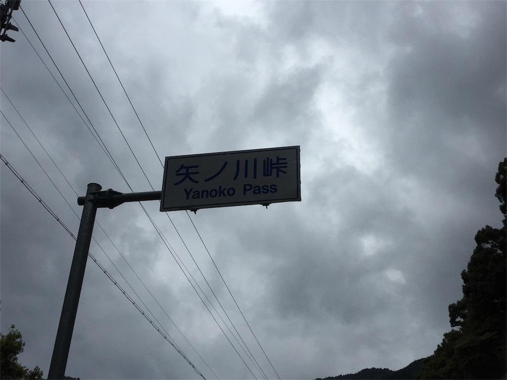 f:id:okaji0523:20180411204037j:image