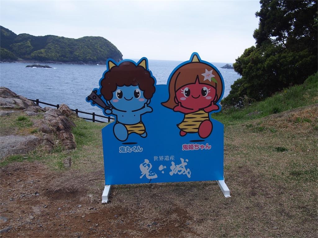 f:id:okaji0523:20180411204700j:image