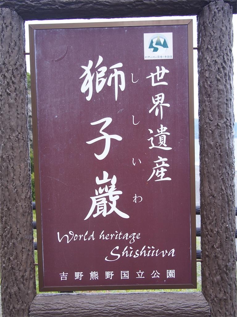 f:id:okaji0523:20180411205309j:image