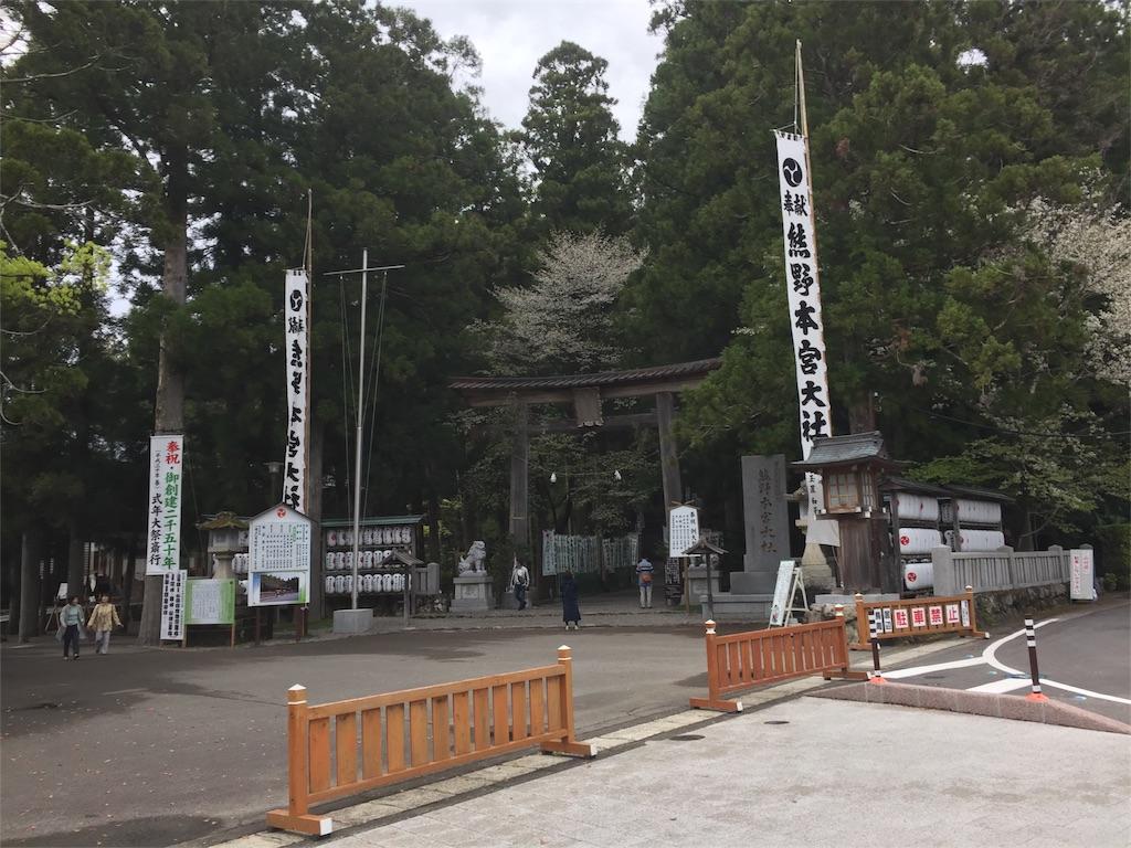 f:id:okaji0523:20180411210530j:image