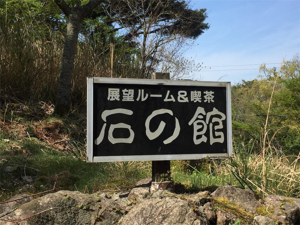 f:id:okaji0523:20180422204226j:image