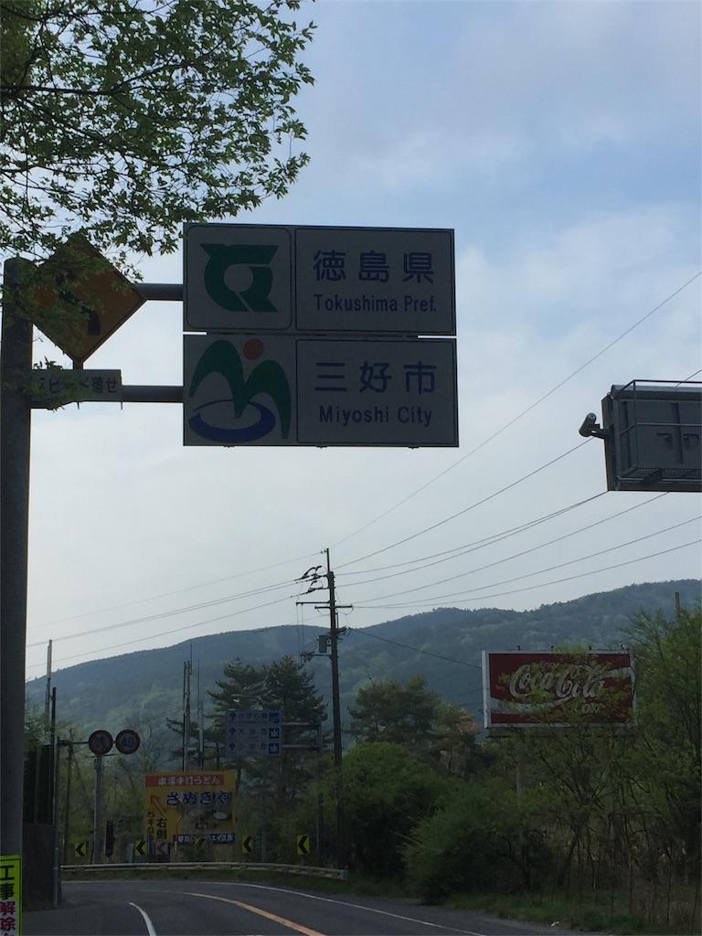 f:id:okaji0523:20180425194903j:image