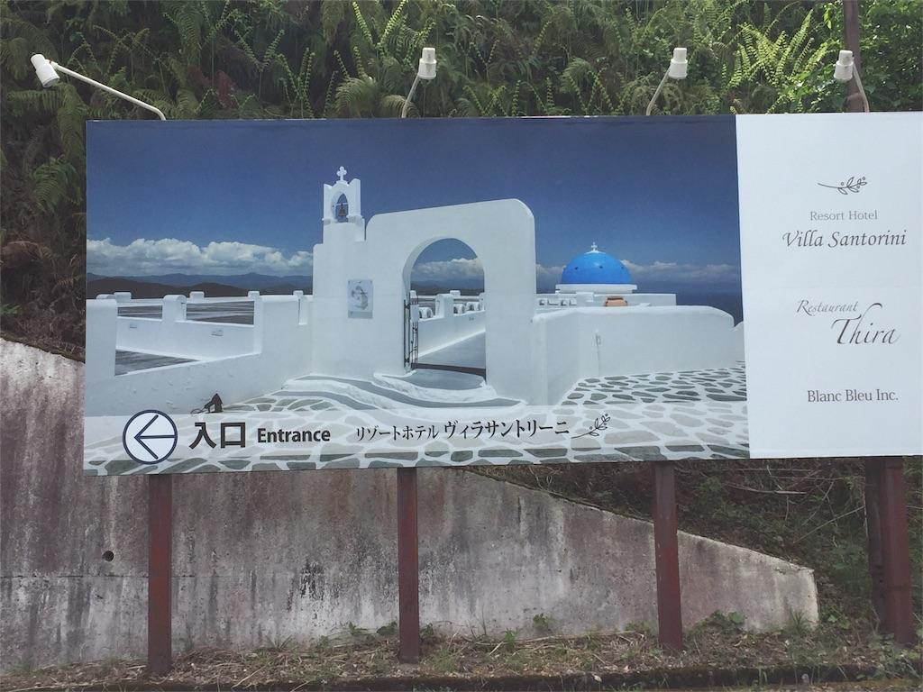 f:id:okaji0523:20180425205308j:image