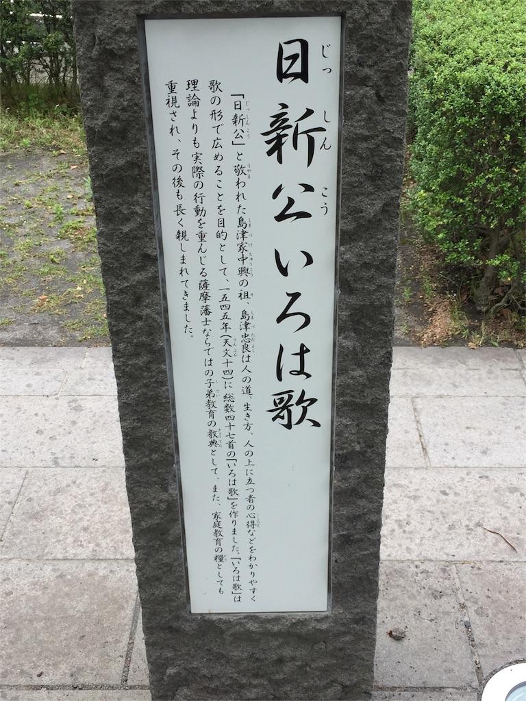 f:id:okaji0523:20180520155717j:image