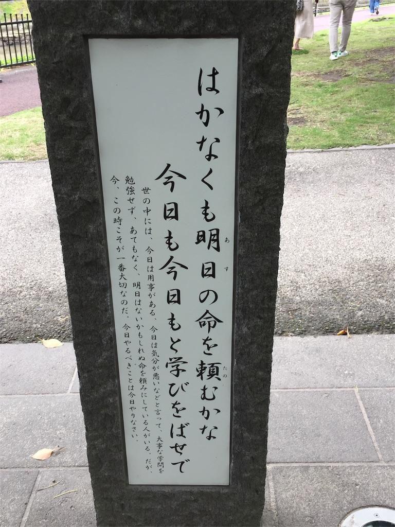 f:id:okaji0523:20180520155749j:image