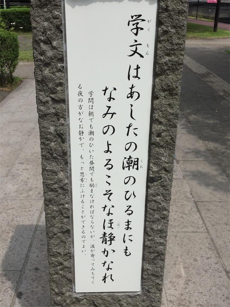 f:id:okaji0523:20180520155825j:image