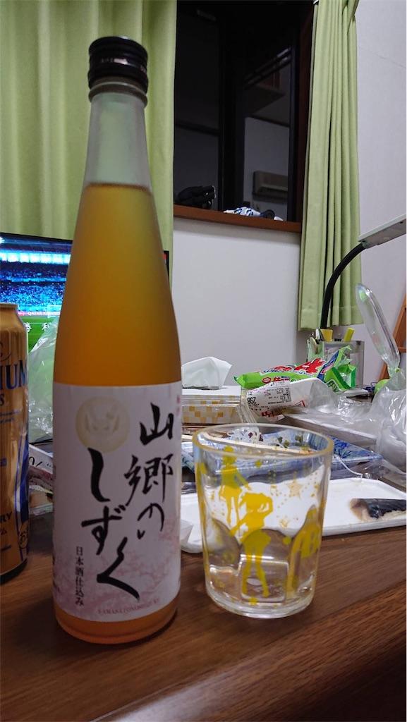f:id:okaji0523:20180628093016j:image