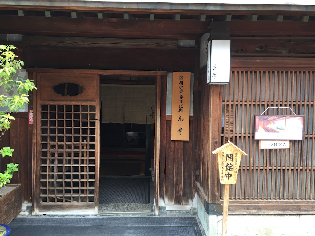 f:id:okaji0523:20180628094636j:image