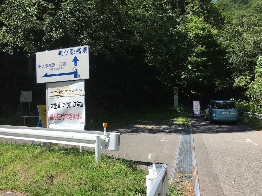 f:id:okaji0523:20180718163720j:image