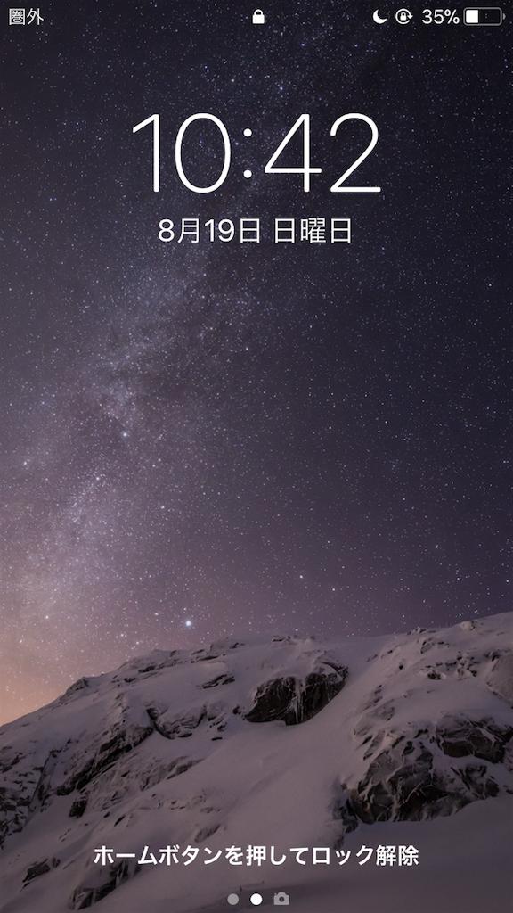 f:id:okaji0523:20180823210927p:image